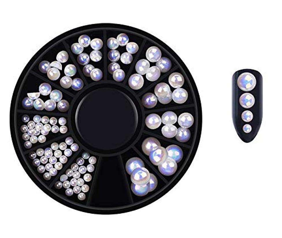 経過不注意春Tianmey ネイルアートパールマニキュアアートの装飾3DのヒントツールDIYハーフパールビーズフラットバッククラフト (Color : White)