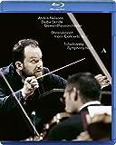 ショスタコーヴィチ : ヴァイオリン協奏曲 第1番 | チャイコフスキー : 交響曲 第5番 (Schostakovich : Violin Concerto No.1 | Tchaikovsky : SymPhony No.5 / Andris Nelsons | Baiba Skride | Gewandhausorchester)[Blu-ray] [Import] [日本語帯・解説付]