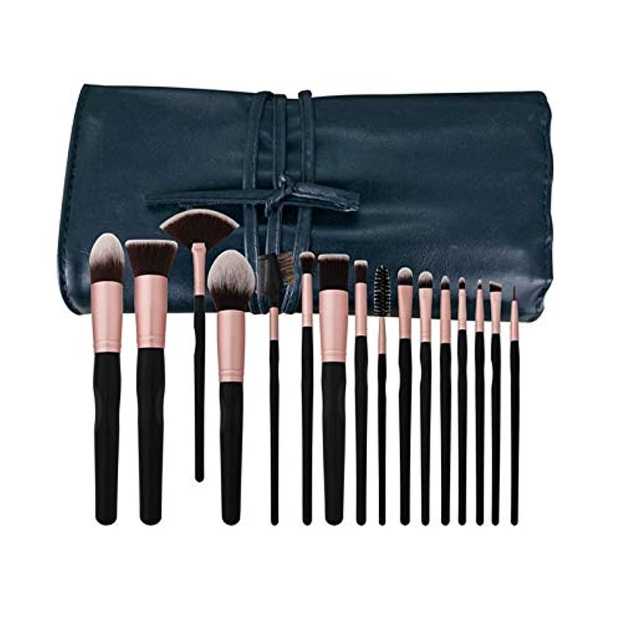 難民降下全滅させる16pcs Professional Makeup Brushes Set Soft Hair with PU Pouch Eyeshadow Powder Foundation Blush Lip Cosmetic Kit