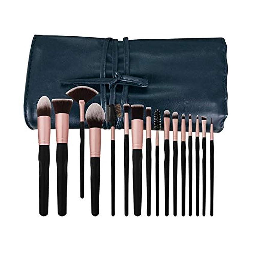 レイアウトミシン目膨張する16pcs Professional Makeup Brushes Set Soft Hair with PU Pouch Eyeshadow Powder Foundation Blush Lip Cosmetic Kit