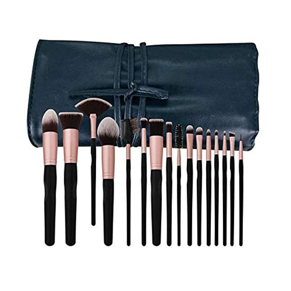 幻滅有毒聴覚障害者16pcs Professional Makeup Brushes Set Soft Hair with PU Pouch Eyeshadow Powder Foundation Blush Lip Cosmetic Kit
