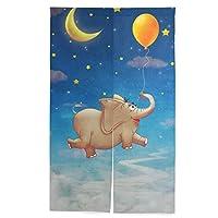 NIESIKKLA 間仕切りカーテン,カラフルな空気を飛んでいるかわいい小さな象,断熱幅86cm×丈143cm キッチン居間耐久性 風水パーティション夏 冬