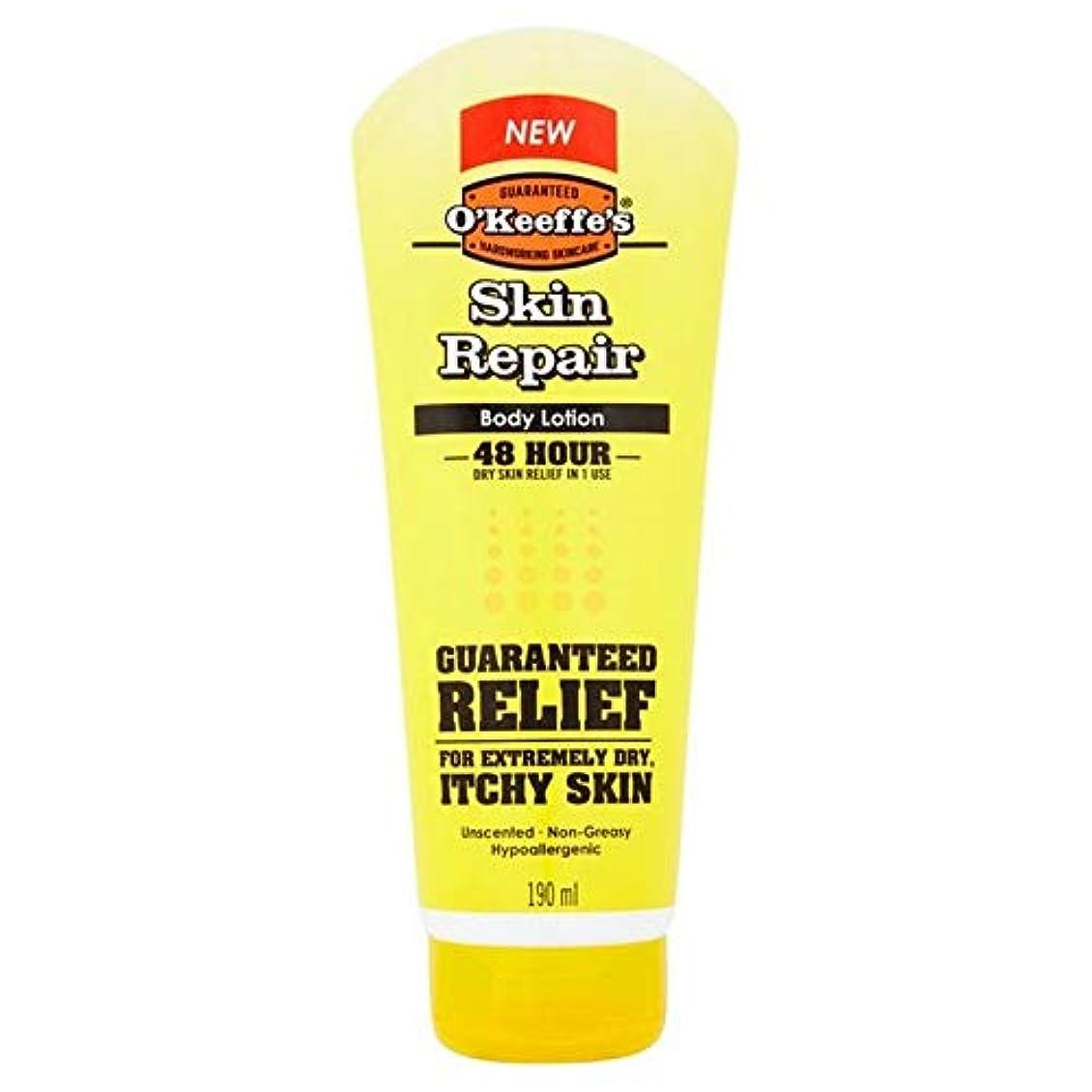 致命的シャー繊毛[O'Keeffes] オキーフの皮膚の修復管190ミリリットル - O'Keeffe's Skin Repair Tube 190ml [並行輸入品]