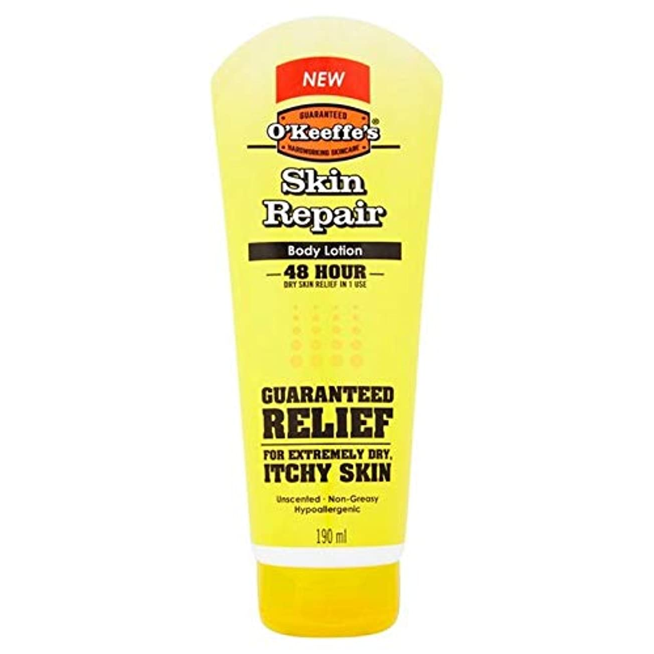 グラフィック支配的喉が渇いた[O'Keeffes] オキーフの皮膚の修復管190ミリリットル - O'Keeffe's Skin Repair Tube 190ml [並行輸入品]