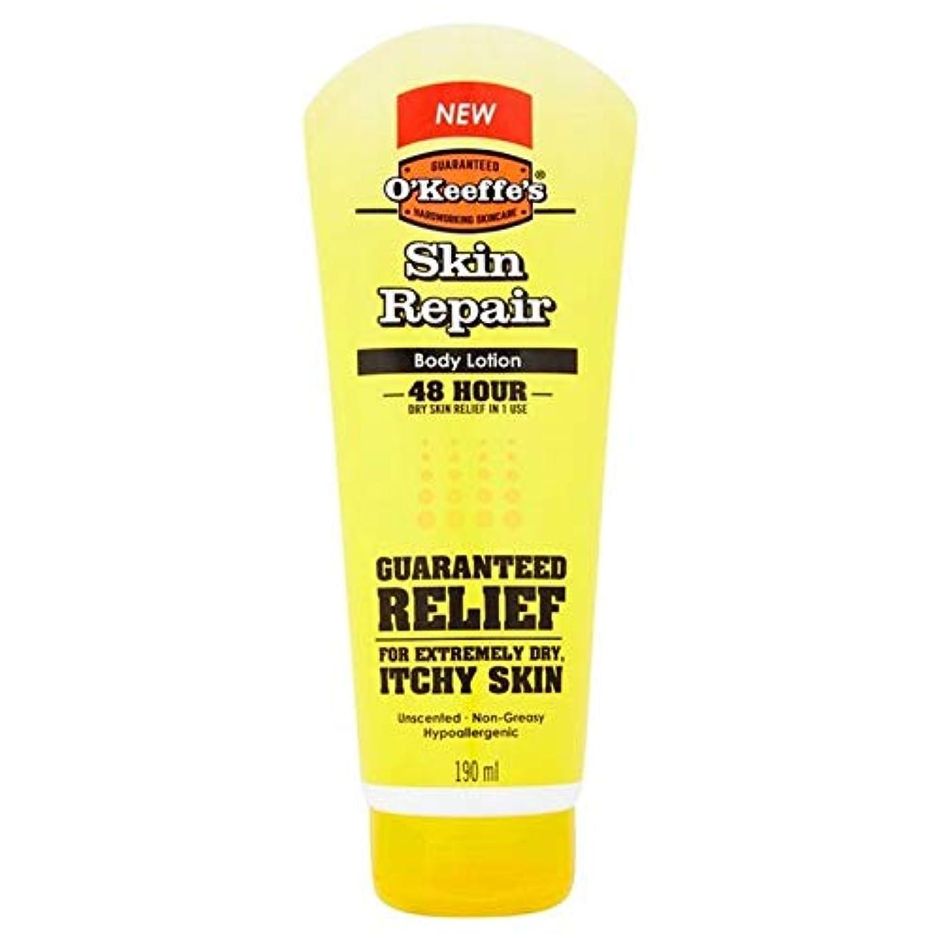 [O'Keeffes] オキーフの皮膚の修復管190ミリリットル - O'Keeffe's Skin Repair Tube 190ml [並行輸入品]