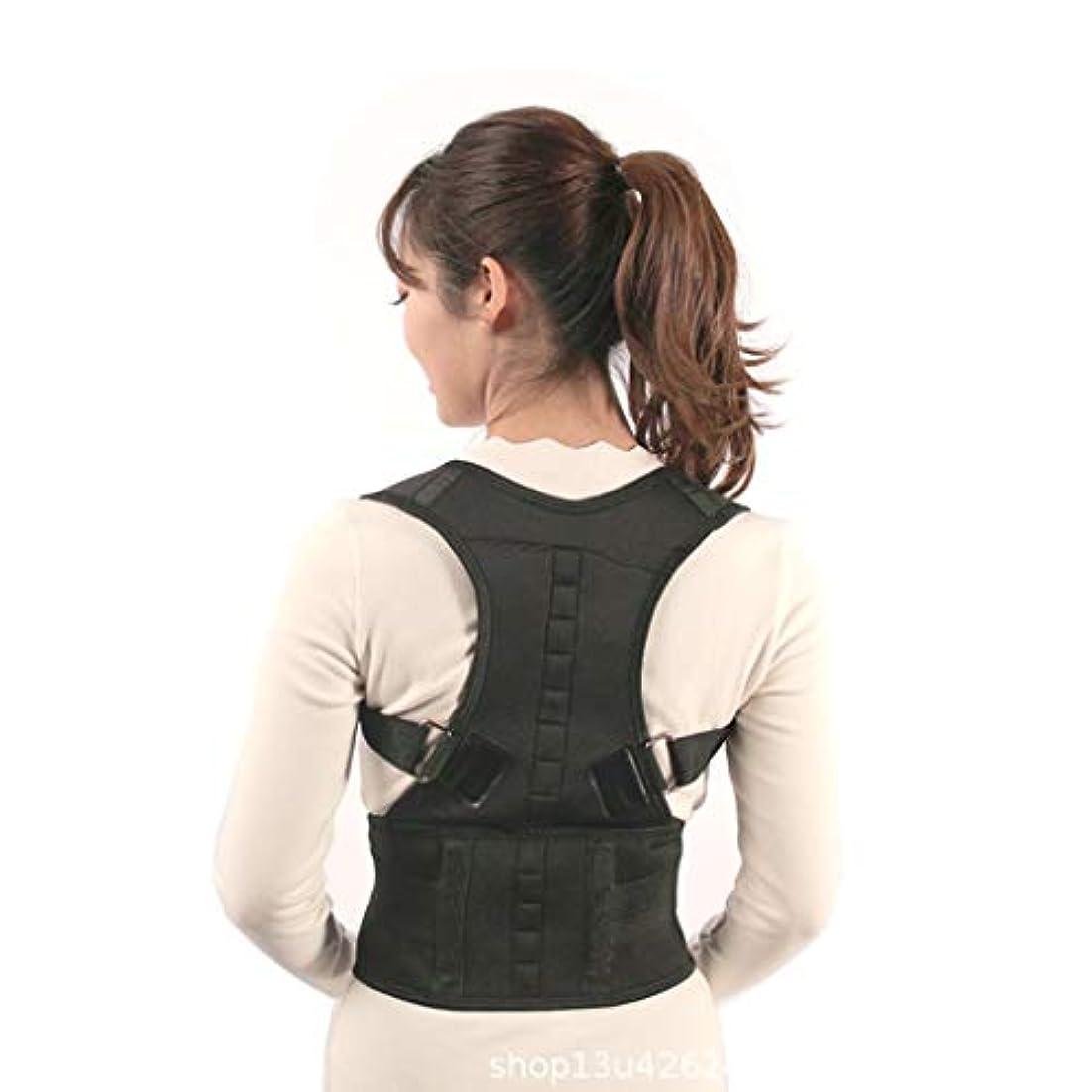 全員熟した面積姿勢アライナ - 背中の支え、アンチハンプバックに最適、上下の肩の調節可能な姿勢の修正