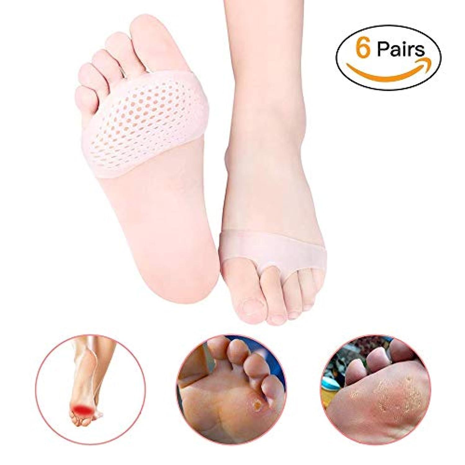 不変する必要がある症状ボールオブフットクッションキット女性と男性用中足パッド、前足の痛みを和らげ、大きすぎる靴、ハイキング、ウォーキングに最適White-6 Pairs