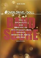 バンドスコア OVER DRIVE/DOLL song by SCANDAL (楽譜)