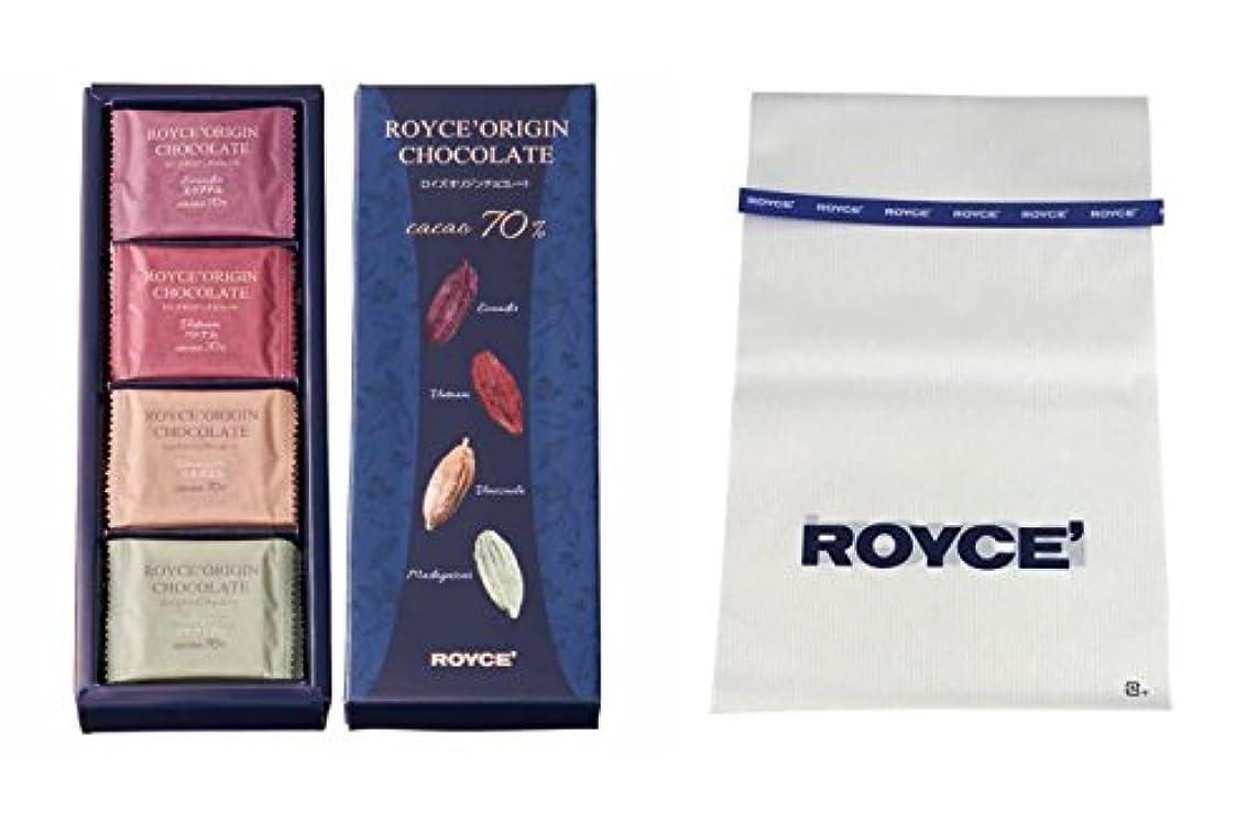 押し下げる脅かす定規【ROYCE'】 オリジンチョコレート ギフト袋 ロイズ 青ビニタイ付き【北海道?期間数量限定】