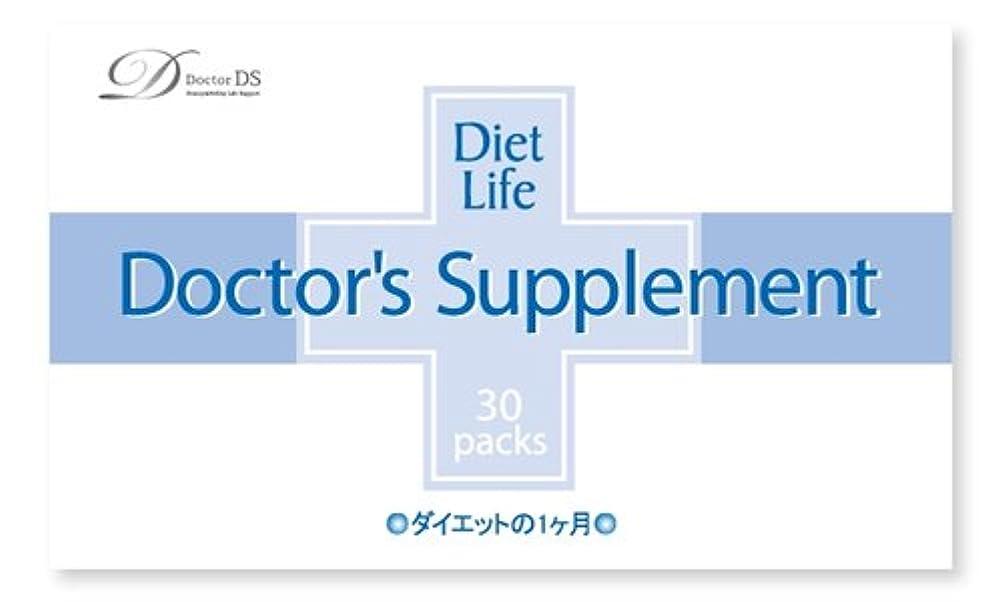 満たす馬鹿げた確立します[正規品]ダイエットの専門家の開発したドクターDSサプリメント[ダイエットの1ヶ月]