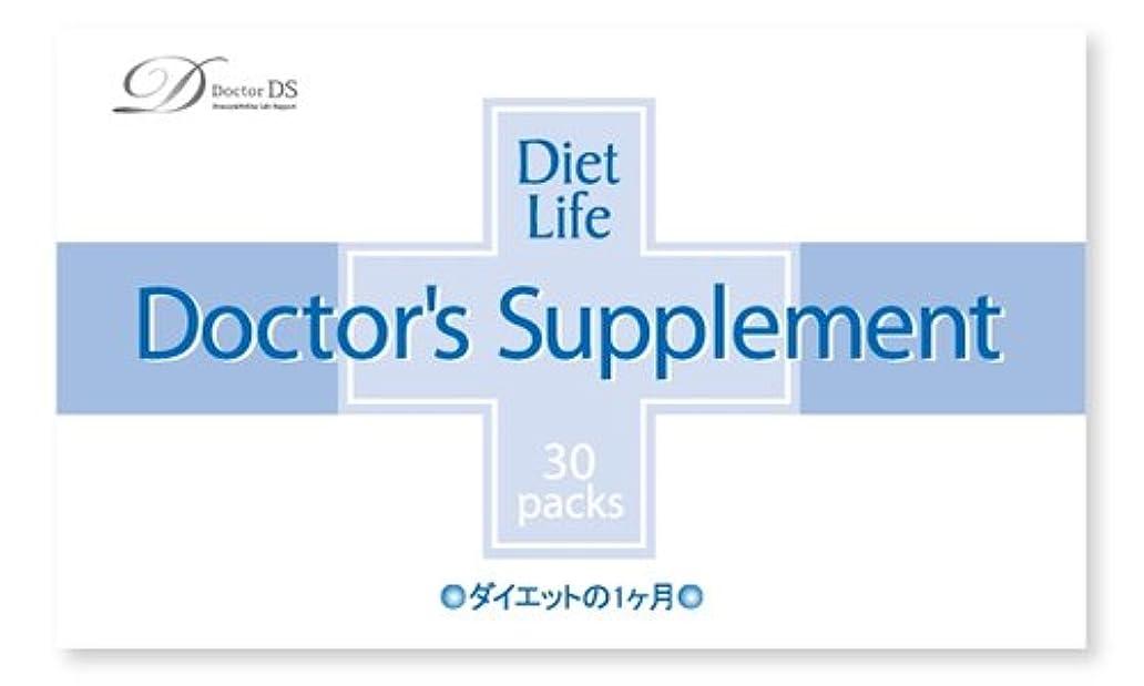 クリスチャン郵便局課税[正規品]ダイエットの専門家の開発したドクターDSサプリメント[ダイエットの1ヶ月]