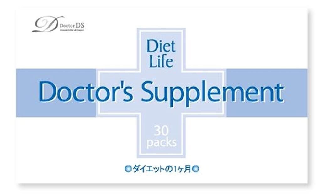 すずめ企業デュアル[正規品]ダイエットの専門家の開発したドクターDSサプリメント[ダイエットの1ヶ月]