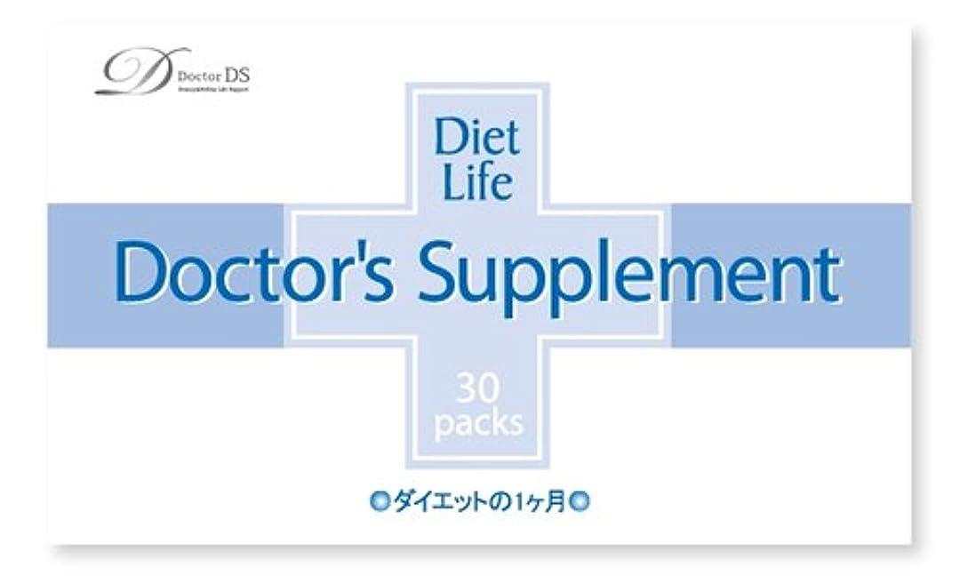 疑い講義素朴な[正規品]ダイエットの専門家の開発したドクターDSサプリメント[ダイエットの1ヶ月]