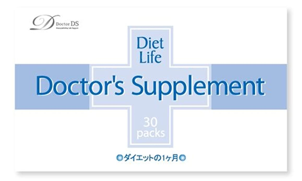 質素な悪用ビジュアル[正規品]ダイエットの専門家の開発したドクターDSサプリメント[ダイエットの1ヶ月]