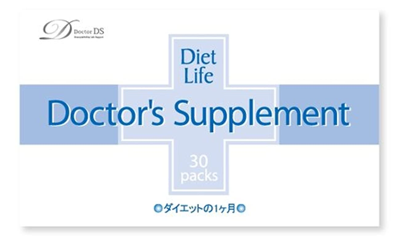 スチール外交官静める[正規品]ダイエットの専門家の開発したドクターDSサプリメント[ダイエットの1ヶ月]