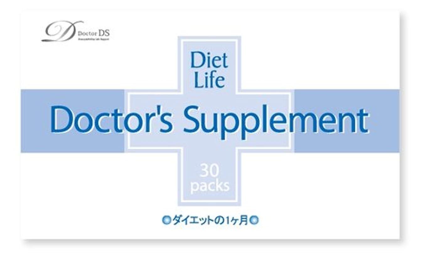 妨げる歌スポンサー[正規品]ダイエットの専門家の開発したドクターDSサプリメント[ダイエットの1ヶ月]