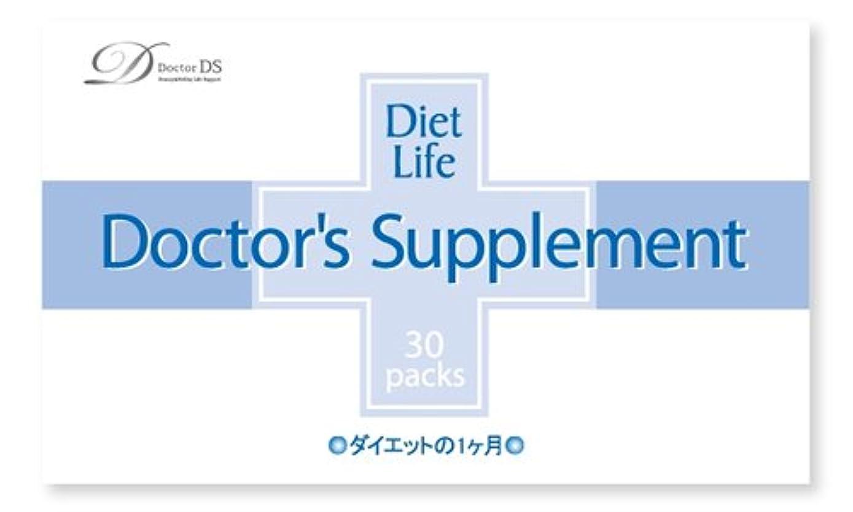 ペチュランス義務づける著作権[正規品]ダイエットの専門家の開発したドクターDSサプリメント[ダイエットの1ヶ月]