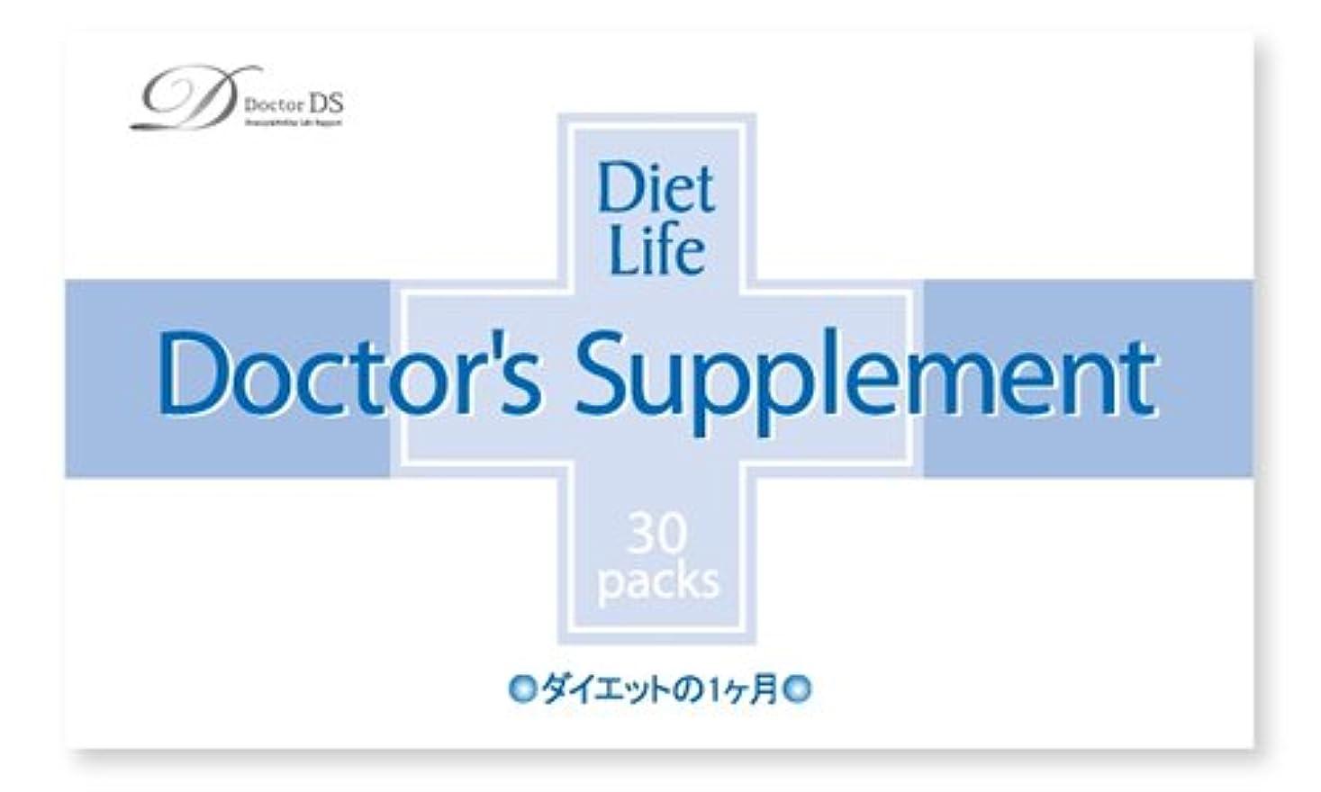 ロック武器明示的に[正規品]ダイエットの専門家の開発したドクターDSサプリメント[ダイエットの1ヶ月]