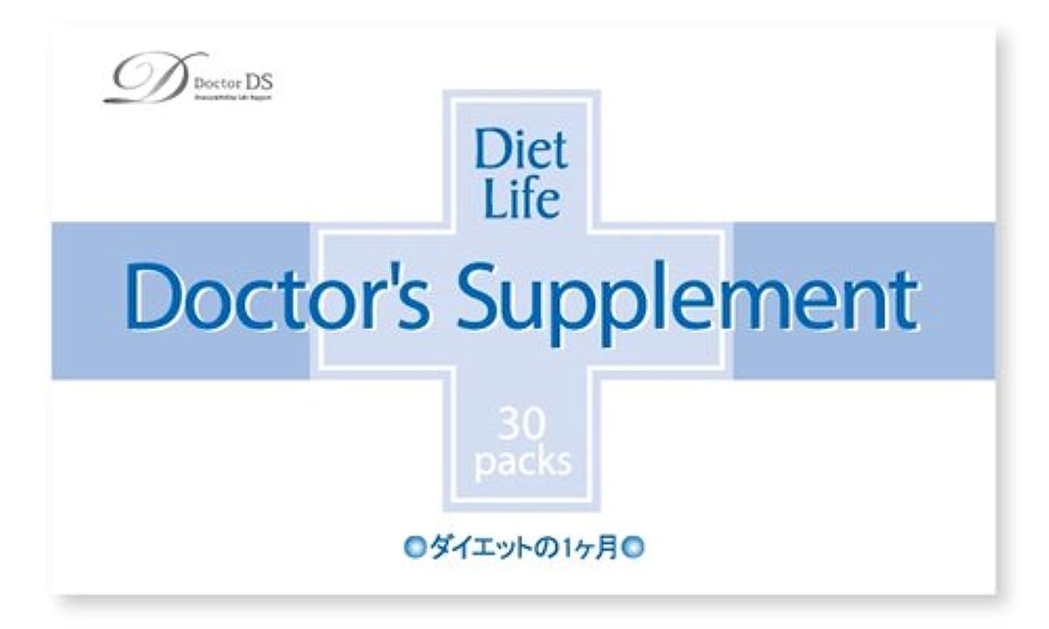 ライバル本物のクレーン[正規品]ダイエットの専門家の開発したドクターDSサプリメント[ダイエットの1ヶ月]
