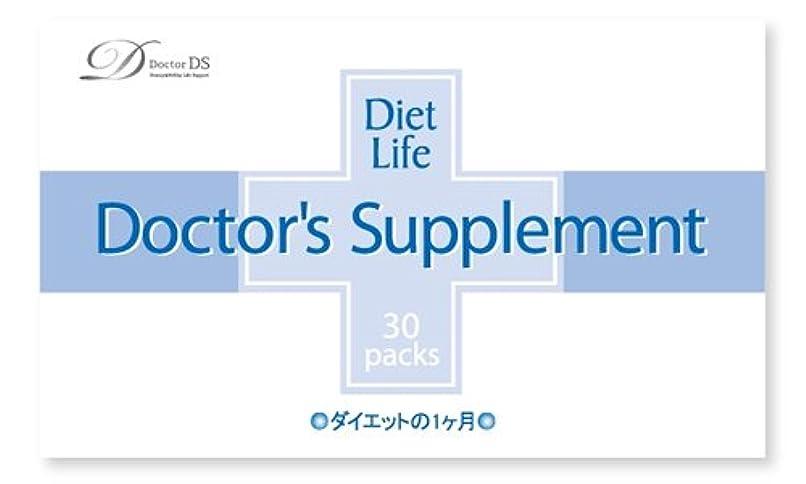 通行料金地殻ソーダ水[正規品]ダイエットの専門家の開発したドクターDSサプリメント[ダイエットの1ヶ月]