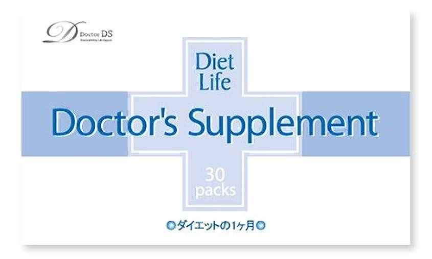 不機嫌そうな学部不適切な[正規品]ダイエットの専門家の開発したドクターDSサプリメント[ダイエットの1ヶ月]