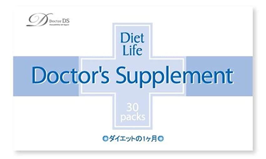 オピエートいらいらする裁定[正規品]ダイエットの専門家の開発したドクターDSサプリメント[ダイエットの1ヶ月]