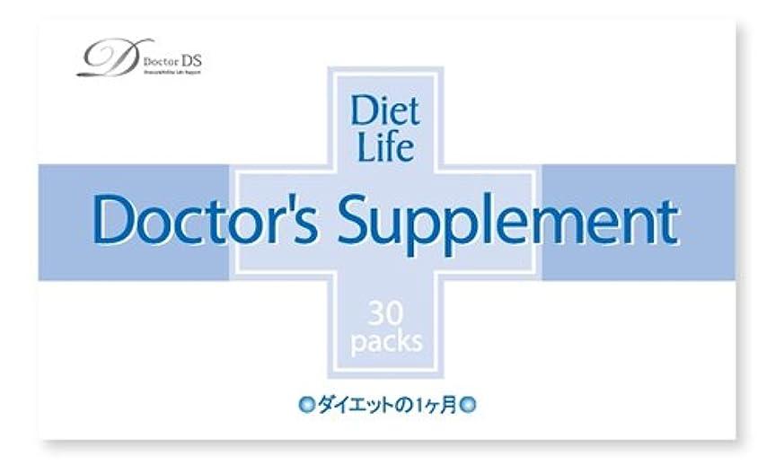 パンフレットこどもの宮殿[正規品]ダイエットの専門家の開発したドクターDSサプリメント[ダイエットの1ヶ月]