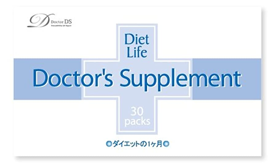 一緒黙声を出して[正規品]ダイエットの専門家の開発したドクターDSサプリメント[ダイエットの1ヶ月]