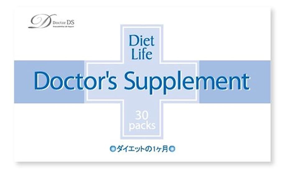 パンサー強制的アルファベット順[正規品]ダイエットの専門家の開発したドクターDSサプリメント[ダイエットの1ヶ月]