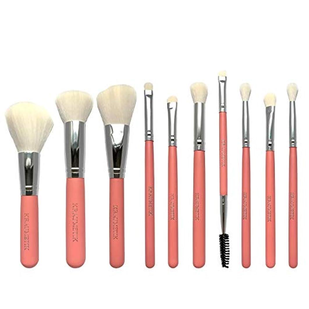 夢中散髪志すKRAUMETIK 11ピース化粧ブラシセット、赤面コンシーラーアイアドバンスト合成ブラシ化粧品化粧セット …