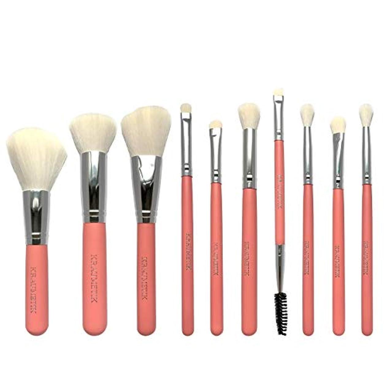 モック精算創始者KRAUMETIK 11ピース化粧ブラシセット、赤面コンシーラーアイアドバンスト合成ブラシ化粧品化粧セット …