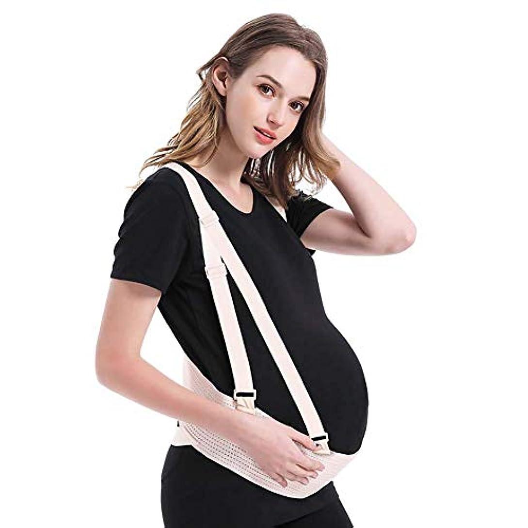 妊娠のための肩ひも、骨盤および背部サポートベルトが付いている母性サポートベルト、より低い背部/ウエスト/腹部通気性出生前の揺りかごは調節可能,L