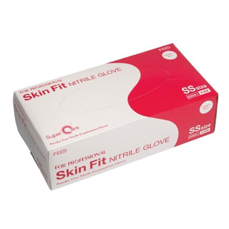 アリスいつメロドラマFEED(フィード) Skin Fit ニトリルグローブ パウダーフリー SS カートン(200枚入×10ケース)(医療機器)