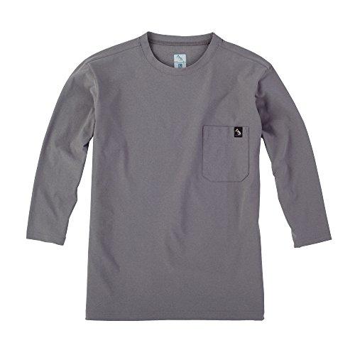 musshu(ムッシュ) UPF50+メンズ7分袖Tシャツ 【サイズ】:男-M 【カラー】:Xグレー 20171-M-M 20171-M-M
