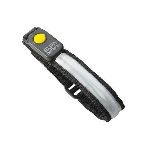 マーカー ライト DOP-MK01 バンドタイプ