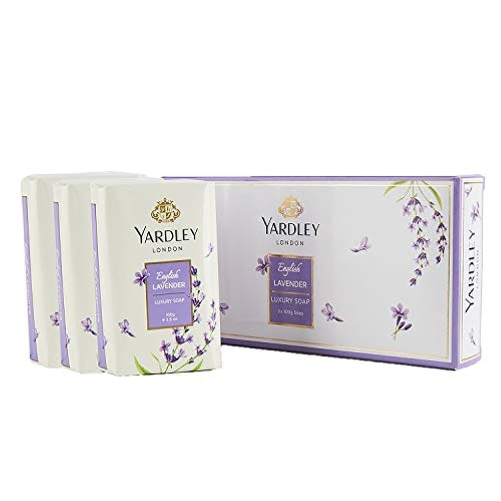 余分な感情認識Yardley English Lavender Luxury Soap, 3x100gm