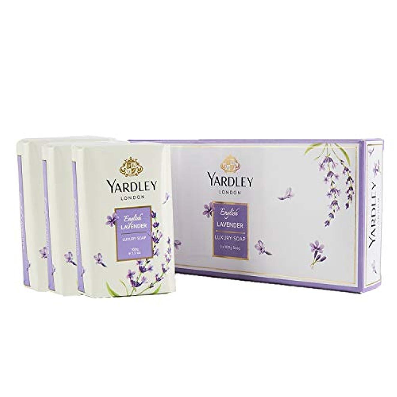 嫌な晩ごはん団結Yardley English Lavender Luxury Soap, 3x100gm