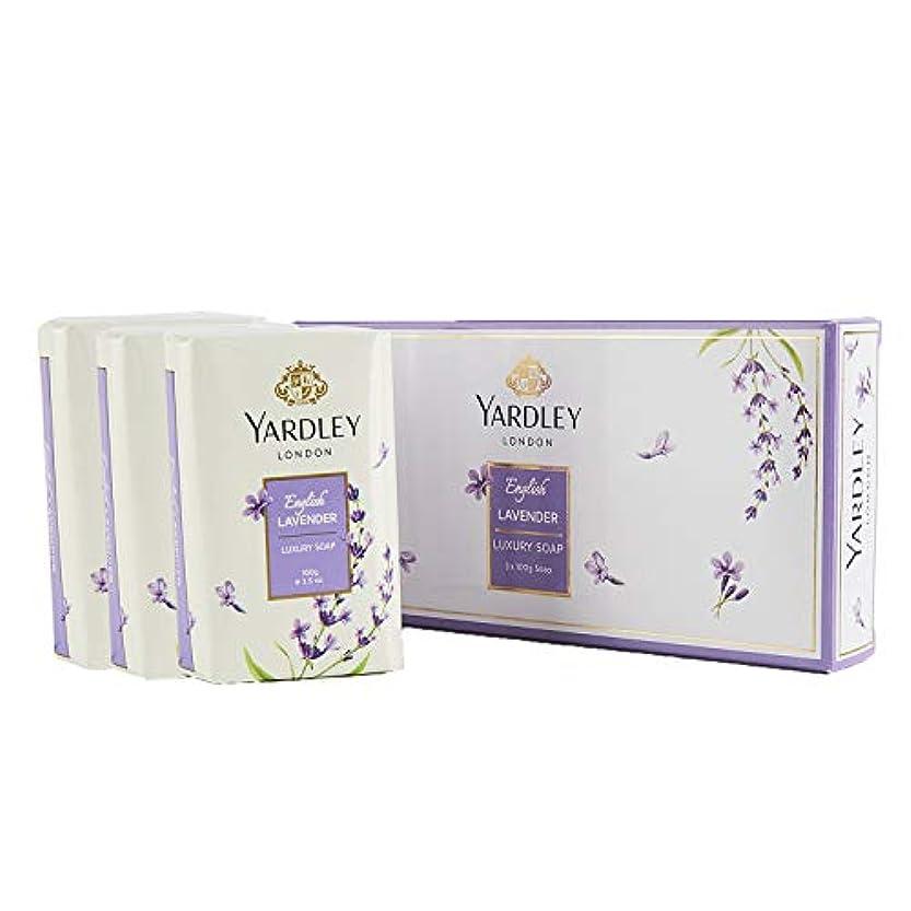無視できるピービッシュ硬さYardley English Lavender Luxury Soap, 3x100gm