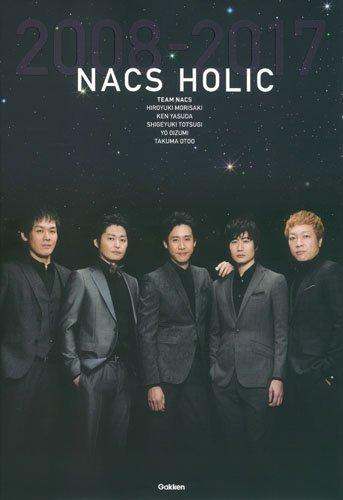 NACS HOLIC 2008-2017