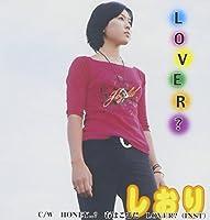 LOVER?