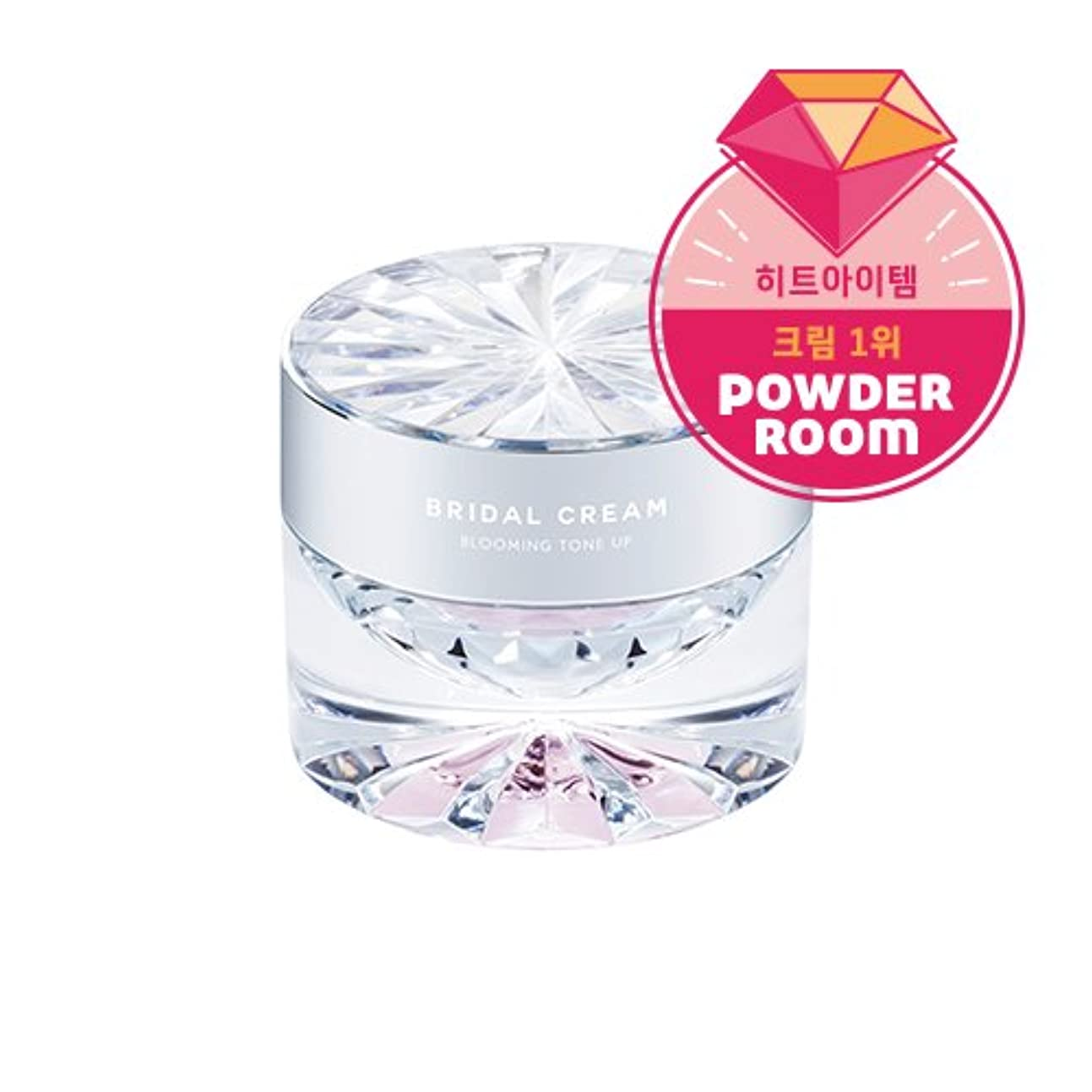 MISSHA Time Revolution Bridal Cream 50ml/ミシャ タイム レボリューション ブライダル クリーム 50ml (#Blooming Tone Up) [並行輸入品]