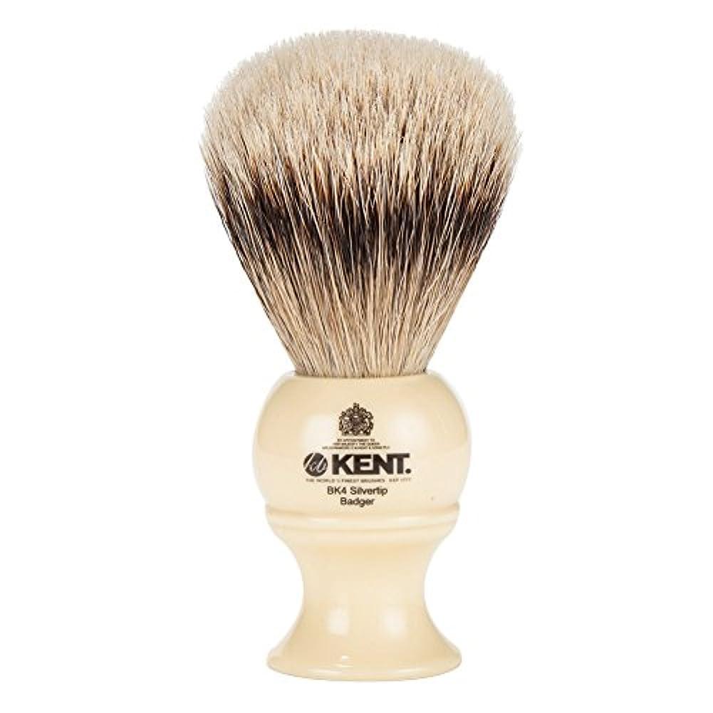 メールを書く恥記事[ ケント ブラシ ] Kent Brush シルバーチップアナグマ シェービングブラシ (Mサイズ) BK4 ホワイト 髭剃り [並行輸入品]