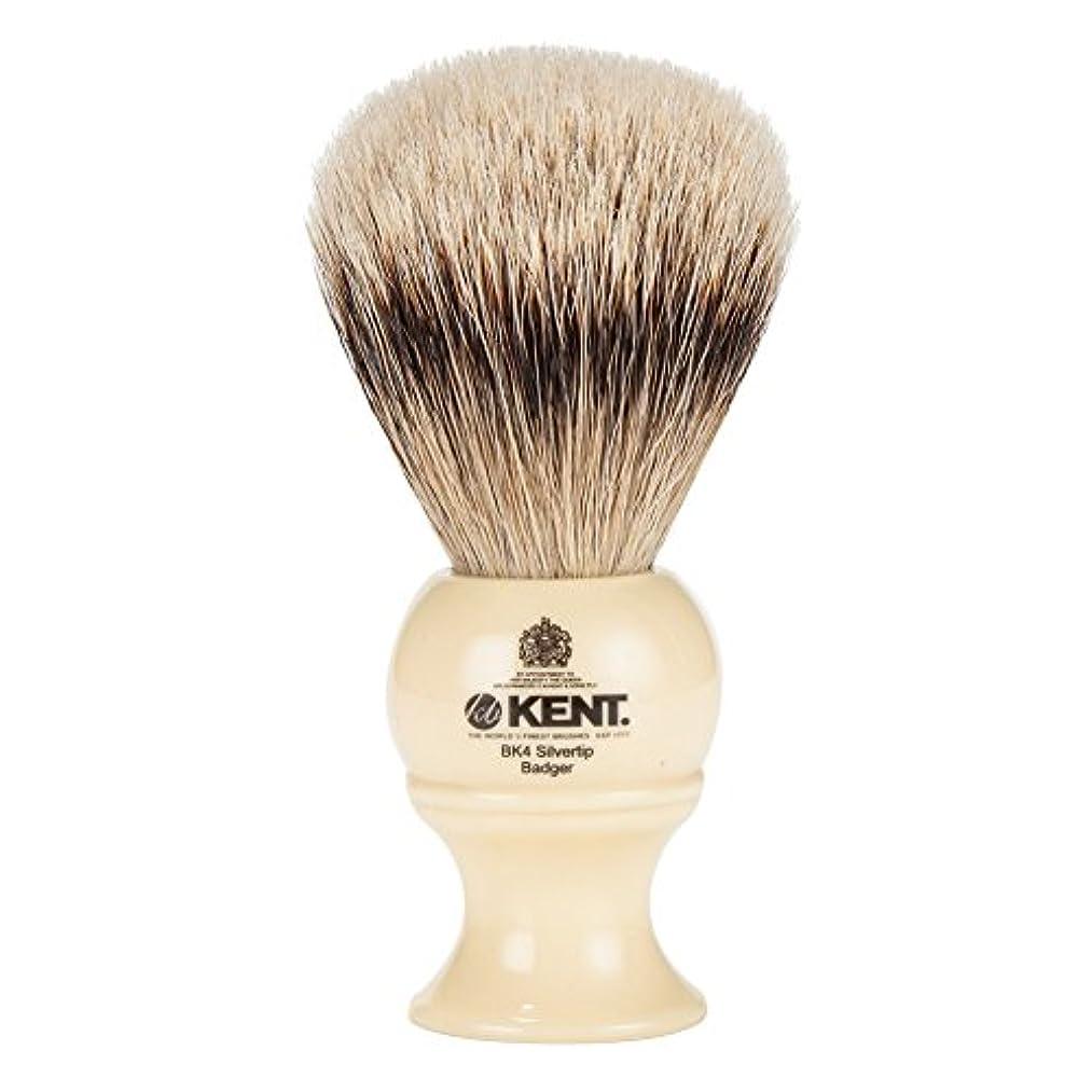 公式付録苦しみ[ ケント ブラシ ] Kent Brush シルバーチップアナグマ シェービングブラシ (Mサイズ) BK4 ホワイト 髭剃り [並行輸入品]