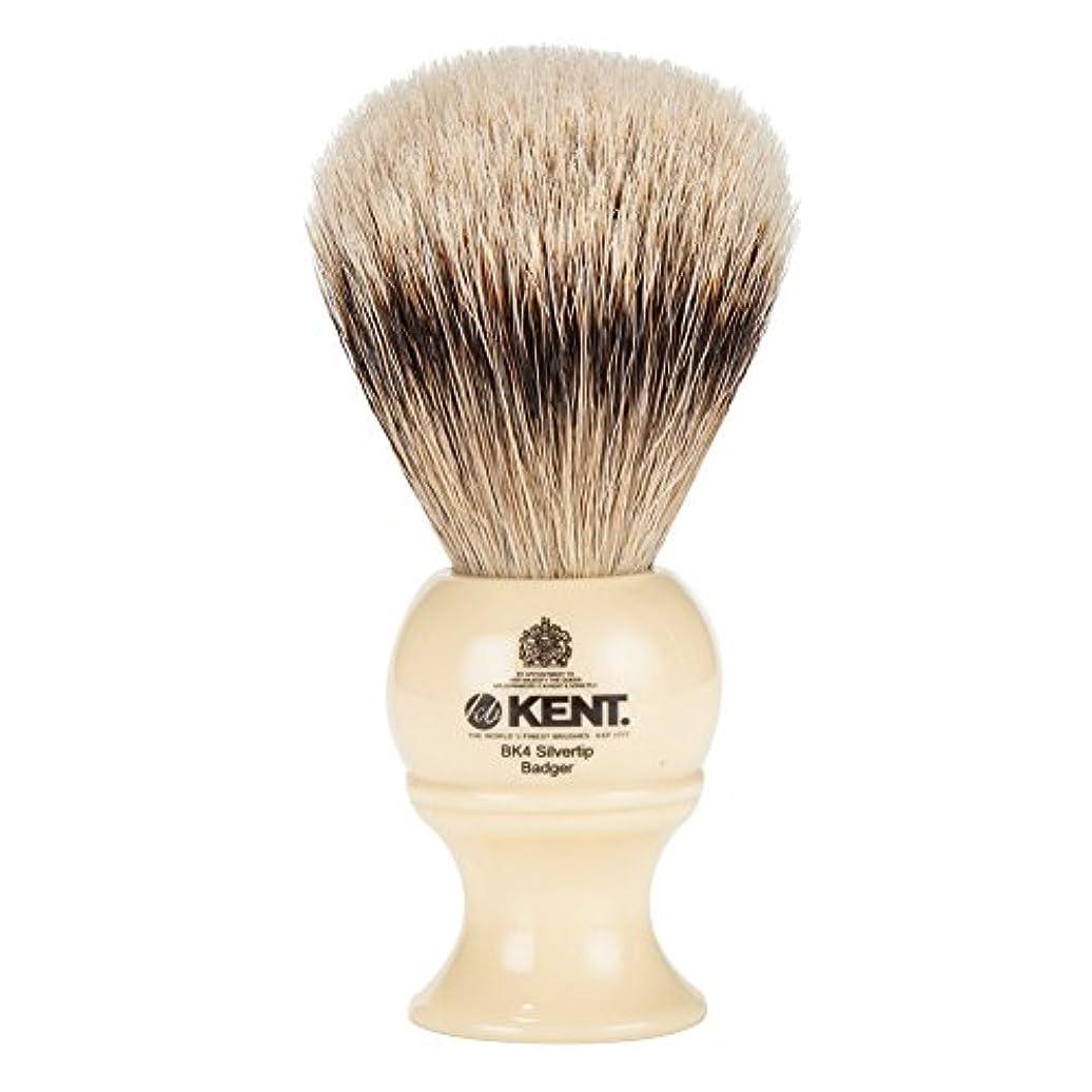 パステル器用グループ[ ケント ブラシ ] Kent Brush シルバーチップアナグマ シェービングブラシ (Mサイズ) BK4 ホワイト 髭剃り [並行輸入品]