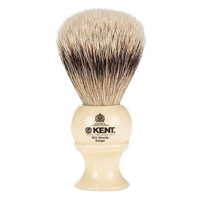 着陸プレミアメドレー[ ケント ブラシ ] Kent Brush シルバーチップアナグマ シェービングブラシ (Mサイズ) BK4 ホワイト 髭剃り [並行輸入品]