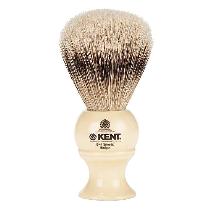 スラッシュ脇に拍手[ ケント ブラシ ] Kent Brush シルバーチップアナグマ シェービングブラシ (Mサイズ) BK4 ホワイト 髭剃り [並行輸入品]