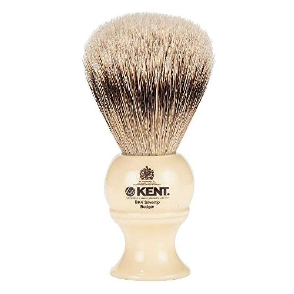 充電世論調査矢じり[ ケント ブラシ ] Kent Brush シルバーチップアナグマ シェービングブラシ (Mサイズ) BK4 ホワイト 髭剃り [並行輸入品]