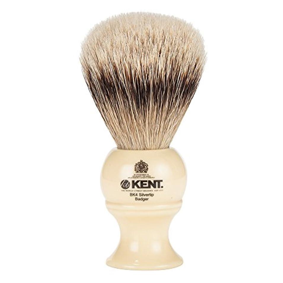 手当気晴らしインチ[ ケント ブラシ ] Kent Brush シルバーチップアナグマ シェービングブラシ (Mサイズ) BK4 ホワイト 髭剃り [並行輸入品]