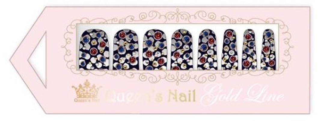 物質望み刑務所Queen's Nail QN-NL-024