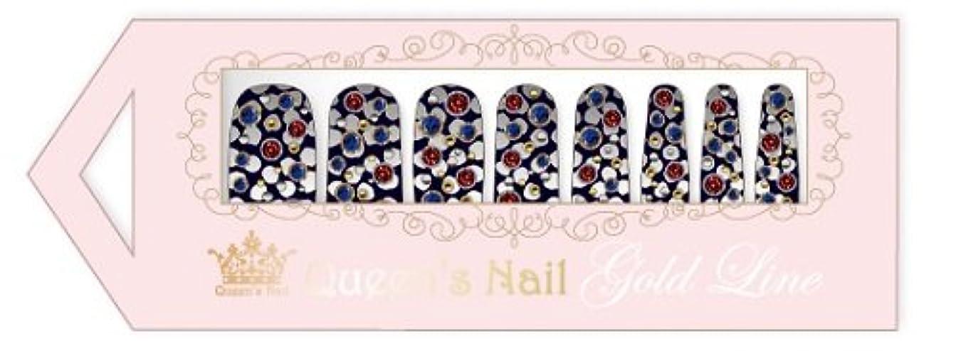 Queen's Nail QN-NL-024